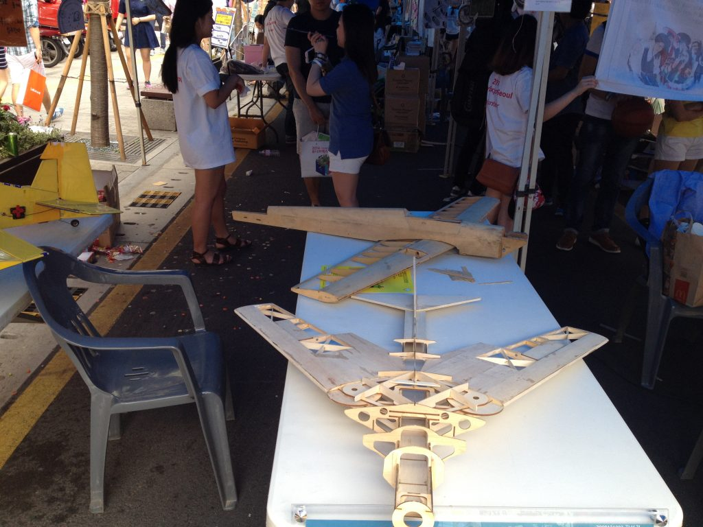 Shinchon club (Seoul)  street festival