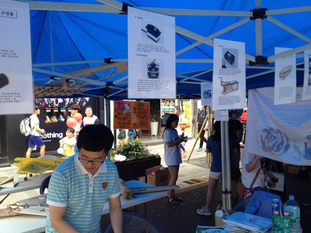 Shinchon (Seoul)  club street festival
