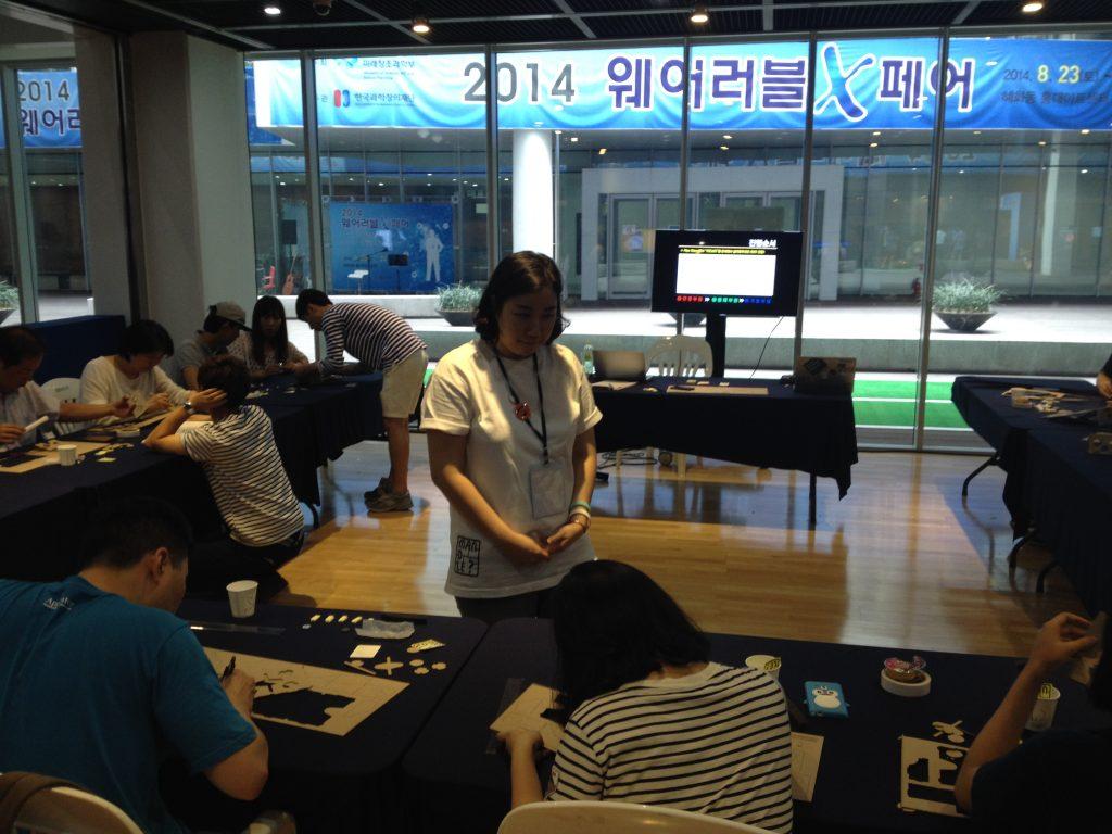 Maker-space Seoul (2014)