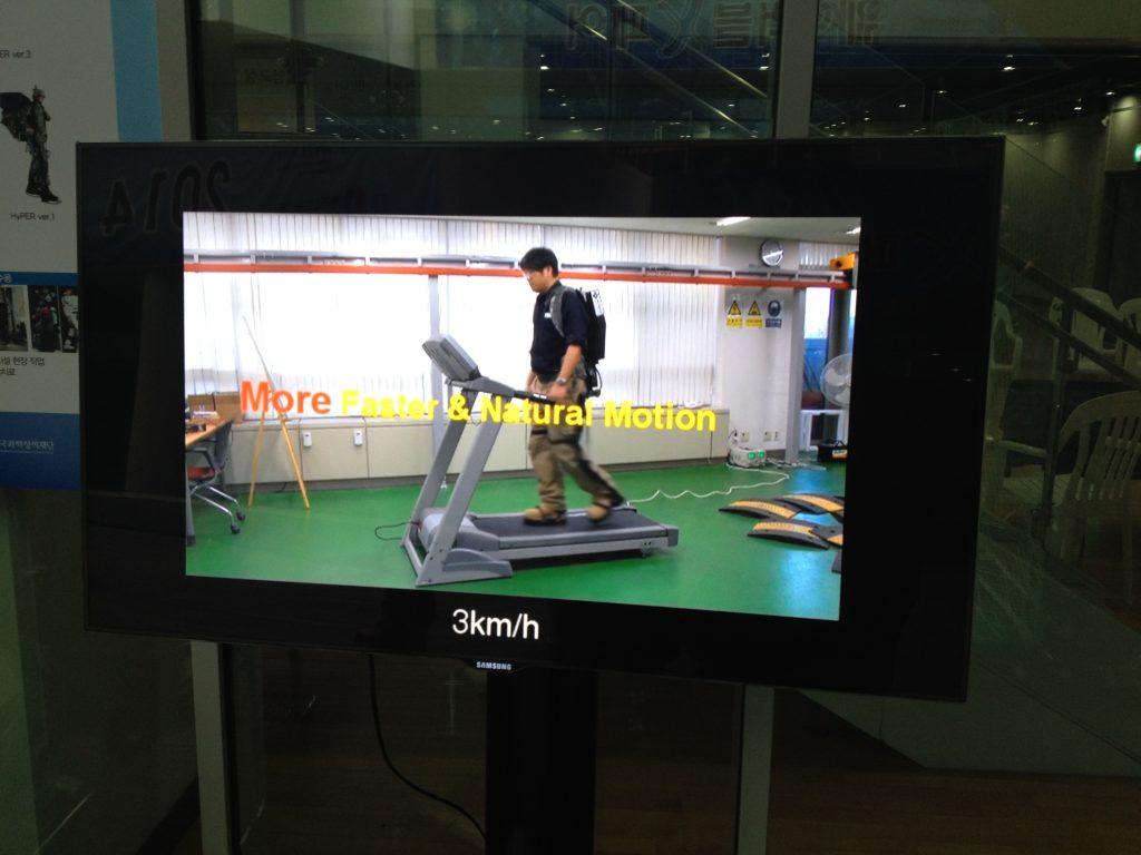 Maker-space Seoul (2014) KAIST Military exoskeleton entry